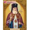 Икона Святитель Лука Алмазная вышивка мозаика АЖ-5056
