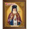 В рамке Икона Святитель Лука Алмазная вышивка мозаика АЖ-5056