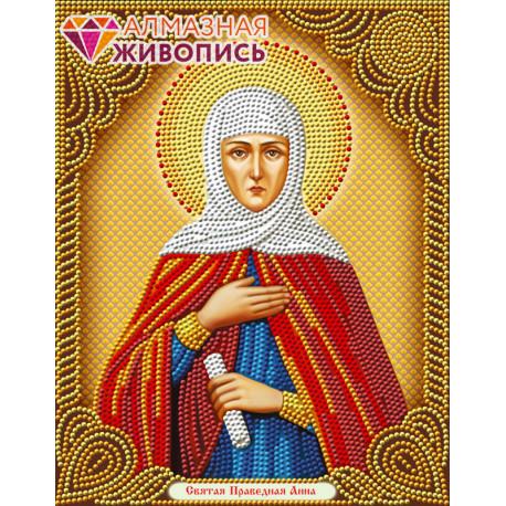 Икона Святая Анна Алмазная вышивка мозаика АЖ-5062