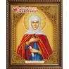В рамке Икона Святая Анна Алмазная вышивка мозаика АЖ-5062