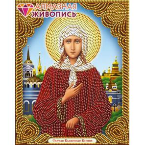 Икона Святая Ксения Алмазная вышивка мозаика АЖ-5066