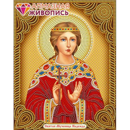 Икона Святая Надежда Алмазная вышивка мозаика АЖ-5069