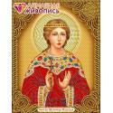 Икона Святая Надежда Алмазная вышивка мозаика