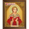 В рамке Икона Святая Надежда Алмазная вышивка мозаика АЖ-5069