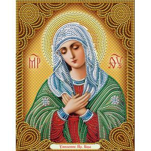 Икона Умиление Алмазная вышивка мозаика АЖ-5033