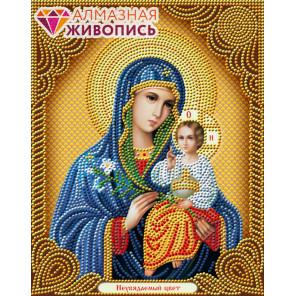 Икона Неувядаемый цвет Алмазная вышивка мозаика АЖ-5039