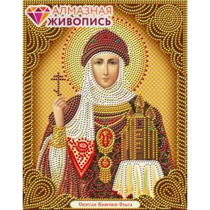 Икона Святая Княгиня Ольга Алмазная вышивка мозаика АЖ-5040