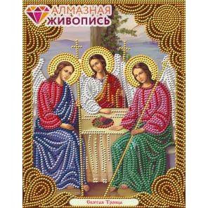 В рамке Икона Святая Троица Алмазная вышивка мозаика АЖ-5041