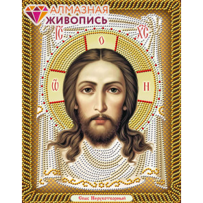 Икона Спас Нерукотворный Алмазная вышивка мозаика АЖ-5045