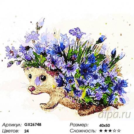 цветочный еж раскраска картина по номерам на холсте Gx26748