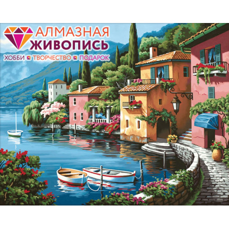 Альпийская деревня Алмазная вышивка мозаика АЖ-1039
