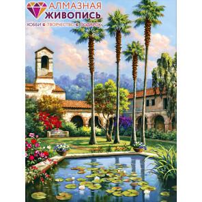 Райский сад Алмазная вышивка мозаика АЖ-1346