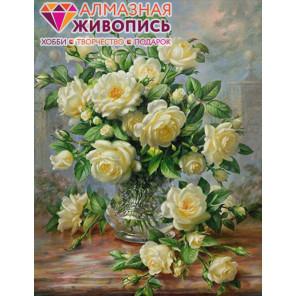Кустовая роза Алмазная вышивка мозаика АЖ-1249