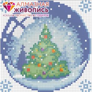Новогодний шарик с елкой Алмазная вышивка мозаика АЖ-1255