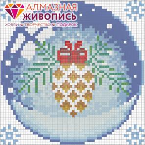 Новогодний шарик с шишкой Алмазная вышивка мозаика АЖ-1256