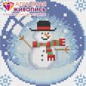 Новогодний шарик со снеговиком Алмазная вышивка мозаика