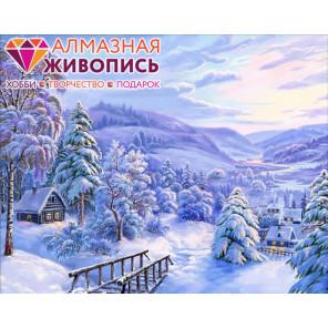 Снежная сказка Алмазная вышивка мозаика АЖ-1277