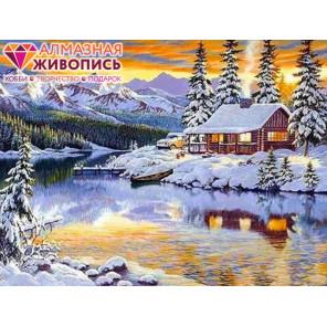 Зимний домик у реки Алмазная вышивка мозаика АЖ-1290