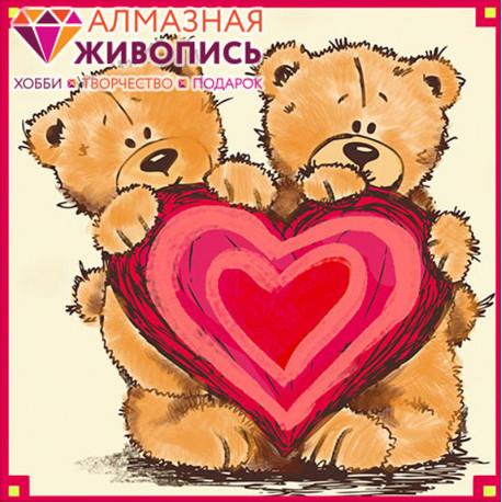 Мишки с сердцем Алмазная вышивка мозаика АЖ-1291