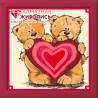 В рамке Мишки с сердцем Алмазная вышивка мозаика АЖ-1291