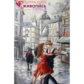Танго в городе Алмазная вышивка мозаика АЖ-1305