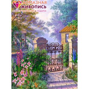 Калитка в саду Алмазная вышивка мозаика АЖ-1329