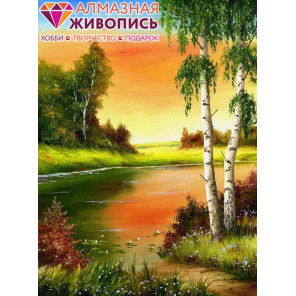 Березка у берега Алмазная вышивка мозаика АЖ-1330
