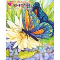 Бабочка и цветочек Алмазная вышивка мозаика АЖ-1129