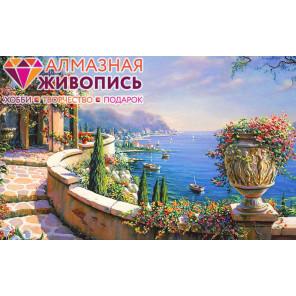 Итальянская веранда Алмазная вышивка мозаика АЖ-1156