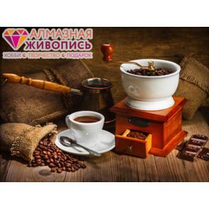 Кофейный натюрморт Алмазная вышивка мозаика АЖ-1173