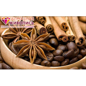 Кофе с корицей Алмазная вышивка мозаика АЖ-1174