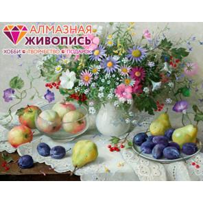 Цветочно-фруктовый натюрморт Алмазная вышивка мозаика АЖ-1196