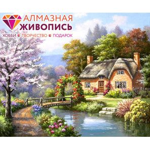 Дом у реки Алмазная вышивка мозаика АЖ-1220