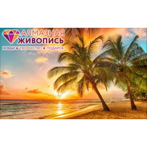 Тропический закат Алмазная вышивка мозаика АЖ-1063