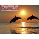Игры дельфинов Алмазная вышивка мозаика