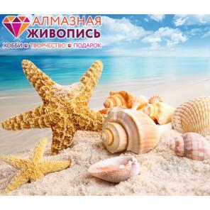 Морские сокровища Алмазная вышивка мозаика АЖ-1093