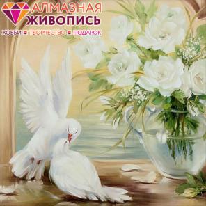 В рамке Голуби у белых роз Алмазная вышивка мозаика АЖ-1099