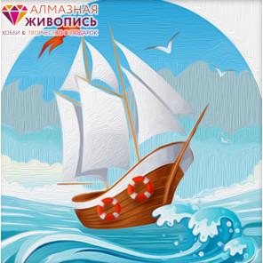 На морских волнах Алмазная вышивка мозаика АЖ-1481