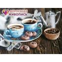 Кофейная романтика Алмазная вышивка мозаика АЖ-1424