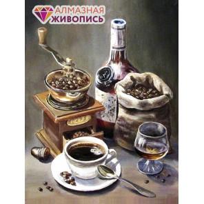 Кофейный набор Алмазная вышивка мозаика АЖ-1434