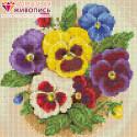 Виола Алмазная вышивка мозаика АЖ-1445