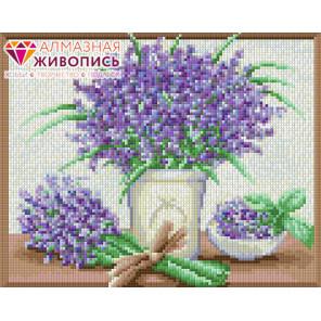 Свежая лаванда Алмазная вышивка мозаика АЖ-1452