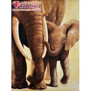 Слоненок с мамой Алмазная вышивка мозаика АЖ-1398