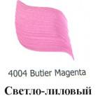 4004 Светло-лиловый Эмалевые краски Enamels FolkArt Plaid