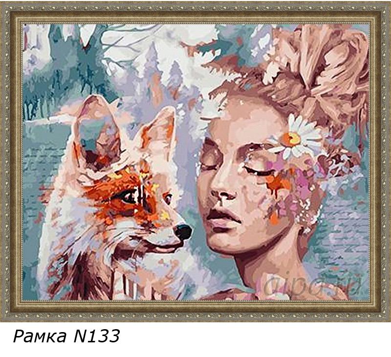 девушка лиса раскраска картина по номерам на холсте Gx24036