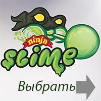 Выберите свой слайм нинзя Slime Ninja